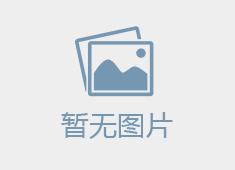 宜宾市江老玖酒业有限责任公司