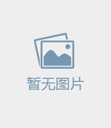 李世香(量子技术专员)