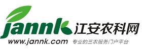 江安农科网