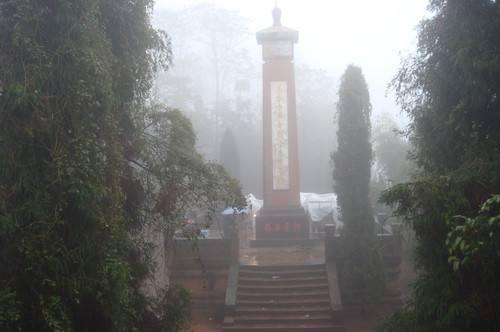青峰寺森林公园
