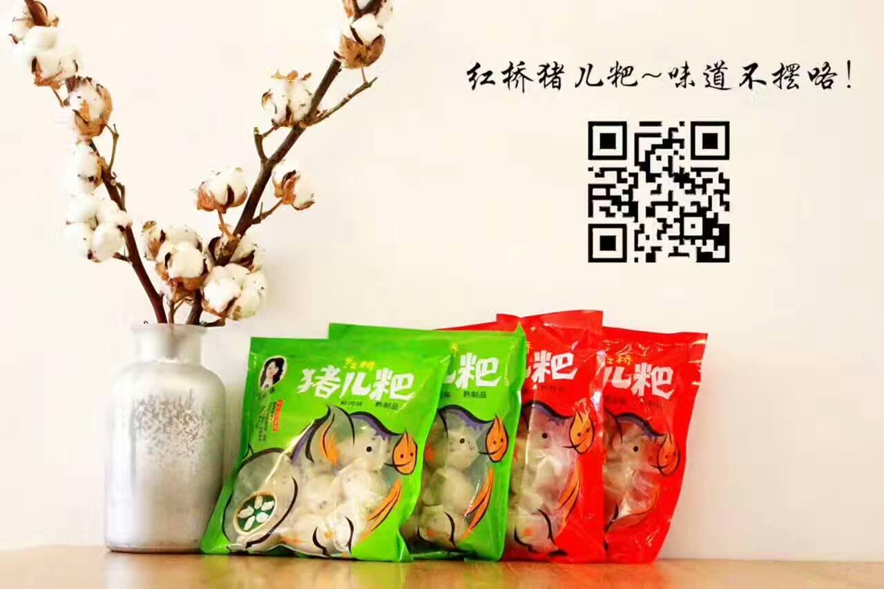 江安县魏四妹美味食品有限责任公司