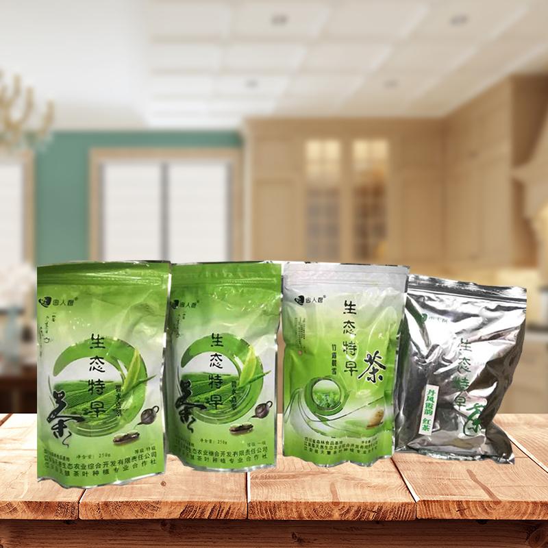 惠人馨袋装红茶/特级茶/炒青茶/一级茶