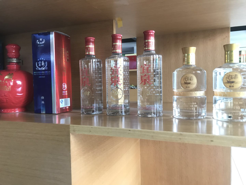 四川宜宾宜泉酒业有限公司