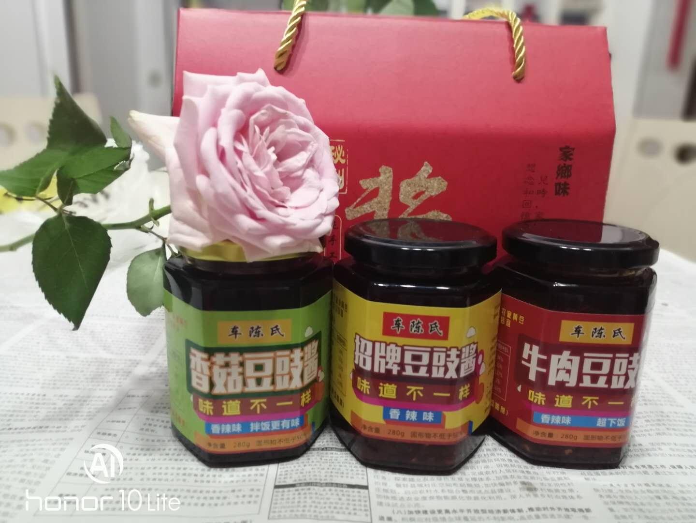 江安县阳春镇车陈氏农副产品加工店