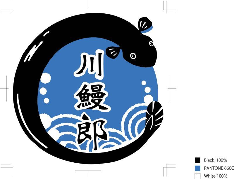 江安县七彩湖特种水产养殖有限公司