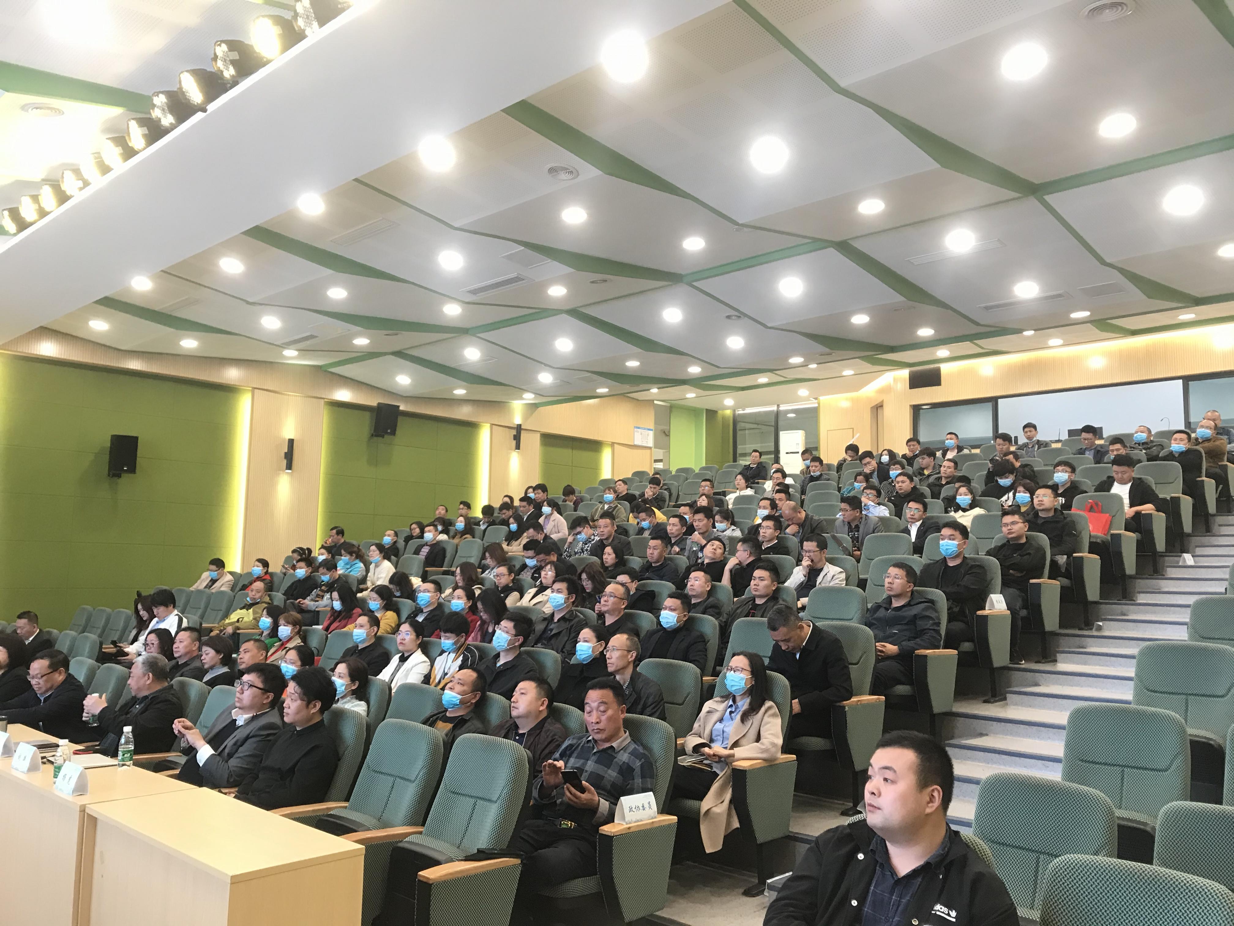 """县农联会员参加2021年""""加快电商提质 赋能乡村振兴""""电商论坛活动"""